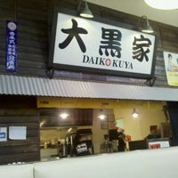 Photo taken at Daikokuya by Sydney on 9/11/2011