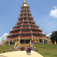 Photo taken at Wat Huay Pla Kang by วีระอาชว์ เ. on 5/20/2012