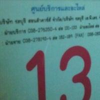 Photo taken at honda chonburi by Supannada K. on 11/26/2011