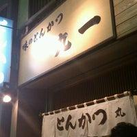 Photo prise au Tonkatsu Maruichi par Takamitsu N. le1/27/2012