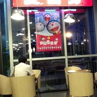 Photo taken at McDonald's 麦当劳 by Rance Q. on 8/8/2011