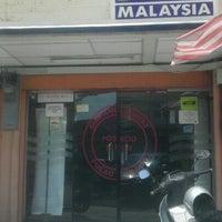 Photo taken at Pejabat Pos (Post Office) by Cdwei on 6/14/2012