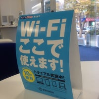 Photo taken at NTT東日本 千葉支店 by iwasawa t. on 11/7/2011