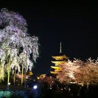 4/15/2012にmfが東寺 (教王護国寺)で撮った写真