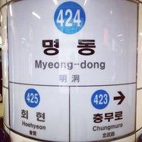 Photo taken at Myeong-dong Stn. by Jocelyn K. on 11/24/2011