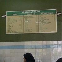 Photo taken at Restoran Roda by Muhammad H. on 6/29/2012