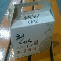 Photo taken at Cheonan-Samgeori Service Area - Seoul-bound by Daesung P. on 4/19/2012