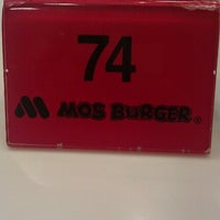 Photo taken at MOS Burger by Stephanie L. on 8/7/2012
