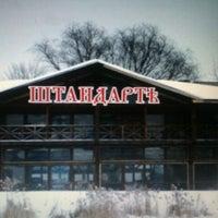 Снимок сделан в Штандартъ пользователем Максим Б. 8/13/2012