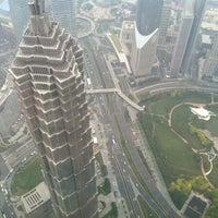 Photo taken at Park Hyatt Shanghai by Ed S. on 6/24/2012