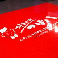 Photo taken at つぼ八 宮の沢店 by rinnxxx on 4/14/2012