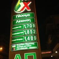 Photo taken at X-Fuel by Epameinondas M. on 8/2/2012