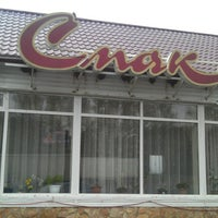 Photo taken at Кафе «Смак» by Михаил Е. on 8/29/2012
