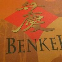 Photo taken at Benkei Asiático by Bruno C. on 4/29/2012