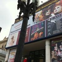 4/21/2012 tarihinde Barbara K.ziyaretçi tarafından Театр киноактера'de çekilen fotoğraf