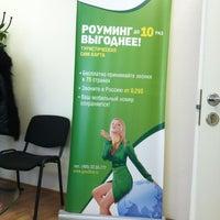 Photo taken at World Travel Telecom by Григорий С. on 2/18/2012