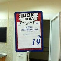 Photo taken at Седьмой континент by Vadim  S. on 5/27/2012