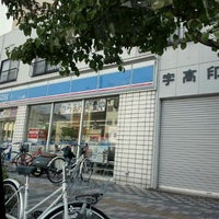 Photo taken at ローソン 後楽園通店 by 琥 珀. on 7/26/2012