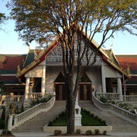 Photo taken at Buddhist Center of Dallas by Kat T. on 8/13/2012