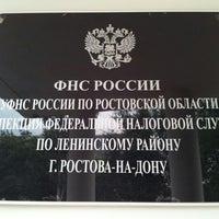 Photo taken at ИФНС России по Ленинскому району г. Ростова-на-Дону by KlyashkoMax on 8/21/2012