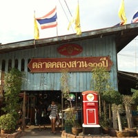 Photo taken at Klong Suan 100-Year-Old Market by Creamy N. on 4/15/2012