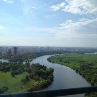 Photo taken at ФКУ СЗАО города Москвы by Kim Ngoc P. on 5/31/2012