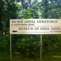 Photo prise au Anna Akhmatova Museum par Max Z. le7/21/2012