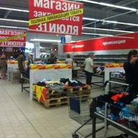 Снимок сделан в Гипермаркет REAL пользователем 🎀 Анна Ш. 7/20/2012