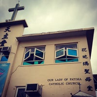 Photo taken at Our Lady of Fatima Church 花地瑪聖母堂 by William L. on 11/26/2011