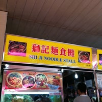 Photo taken at Seah Im Food Centre by Xintian T. on 1/13/2011