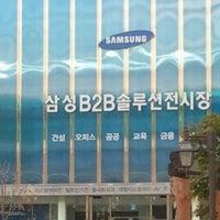 Photo taken at 삼성 B2B 솔루션 전시장 by 웅 윤. on 10/26/2011