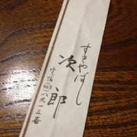 Photo taken at すきやばし次郎 by Taku H. on 6/16/2012