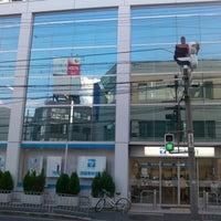 Photo taken at 池田泉州銀行 豊中支店 by Hirotake M. on 9/12/2012