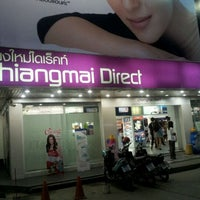 Photo taken at Chiangmai Direct by Kampon J. on 4/9/2012