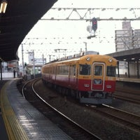 Photo taken at Owada Station (KH15) by 敬一 堀. on 2/18/2012