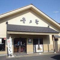 Photo taken at 青木屋 三鷹野崎店 by 1 on 1/2/2012