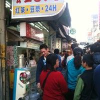 Photo taken at 公正街包子店 Gongzheng Street Baozi by LingLing Y. on 2/6/2011