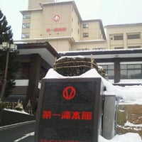 Photo taken at Daiichi Takimotokan by Shinchan on 1/14/2012