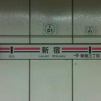 Photo taken at Shinjuku Line Shinjuku Station (S01) by Hideki N. on 8/31/2011