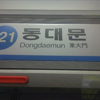 Photo taken at Dongdaemun Stn. by Eungbong K. on 7/12/2011