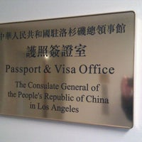 Photo taken at Consulate General of the People's Republic of China by Aaron P. on 12/13/2011