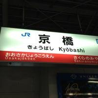 Photo taken at JR Kyobashi Station by ひうぃっ ひ. on 11/26/2011