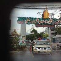 Photo taken at มหาสารคาม ซิตี้  by กีรติ ก. on 4/13/2012