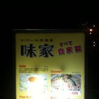 Photo taken at 味家 by Makoto O. on 10/19/2011