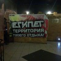Снимок сделан в Рим пользователем Миша М. 5/27/2012