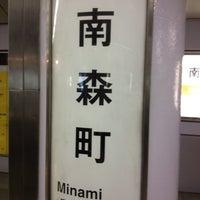 Photo taken at Sakaisuji Line Minami-morimachi Station (K13) by Takahiro K. on 1/14/2012