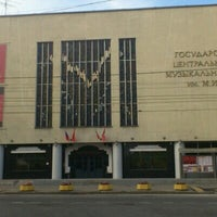 Photo taken at Центральный музей музыкальной культуры (ВМОМК) им. М. И. Глинки by Mihhail S. on 6/11/2012