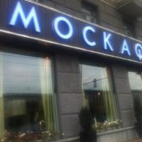 Снимок сделан в Москафе пользователем AAnton B. 8/27/2012