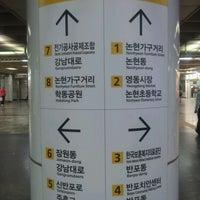 Photo taken at Nonhyeon Stn. by Simon Y. on 9/8/2011