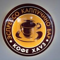 Photo taken at Кофе Хауз by I B. on 6/11/2012
